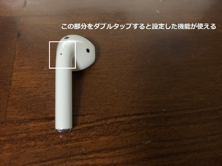 AirPodsのイヤホン画像